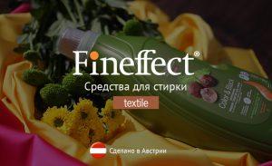 Fineffect Textile