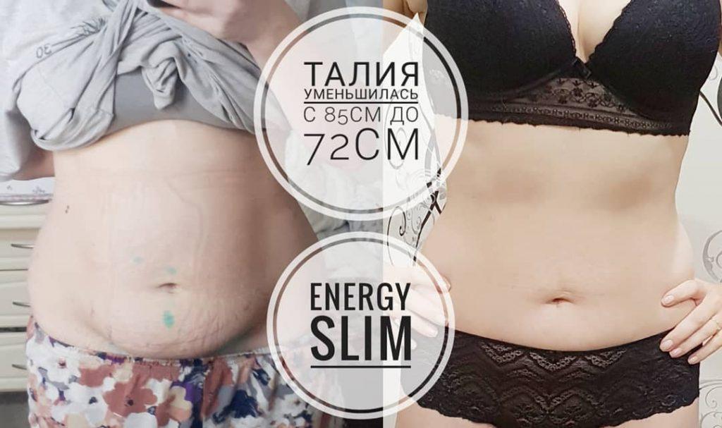 худей с Energy Diet