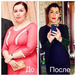 отзыв о похудении с энерджи диет