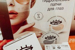 патчи для глаз как пользоваться