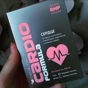 cardio-formula-2