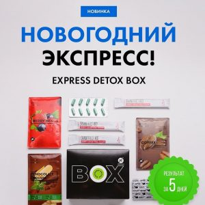 detox-box-1