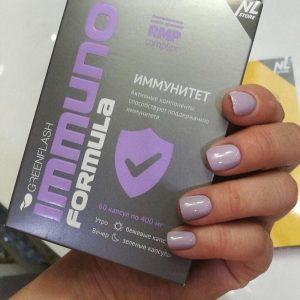 immuno-formula-2