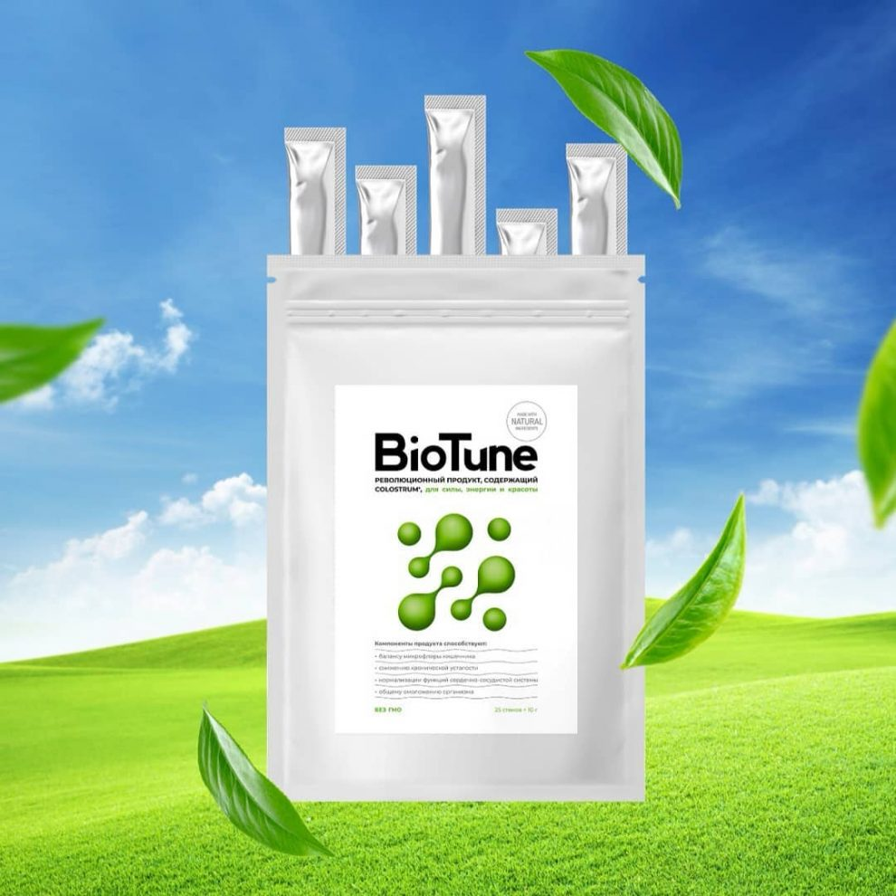 BioTune от nl